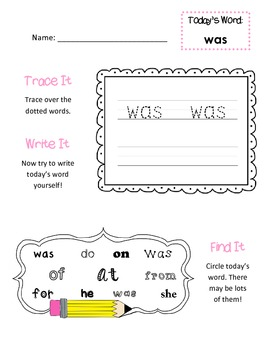 Kindergarten Sight Word Practice Sheets