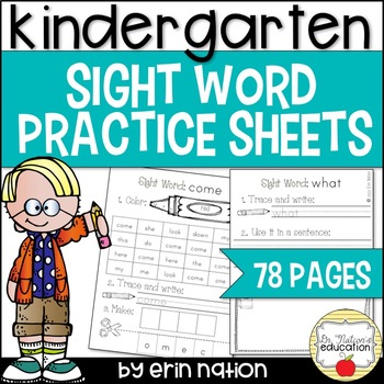 Kindergarten Sight Word Practice Sheets {for 39 high-frequency words}
