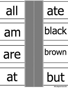 Kindergarten Sight Word Practice (Sight Word Race Car Games)
