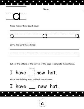 Kindergarten Sight Word Practice Worksheets 1-25