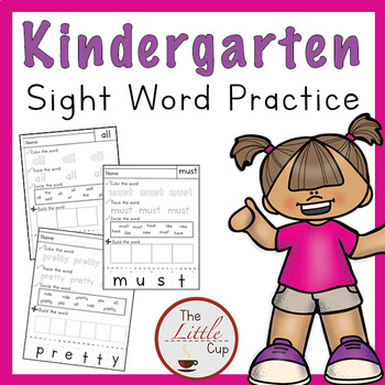 Kindergarten Sight Word Practice Worksheets {52 Sight Words for Kindergarten!}