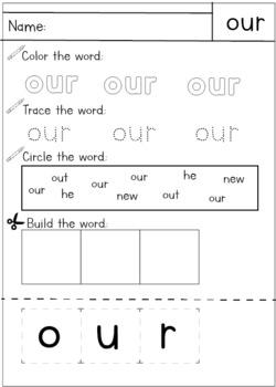 Kindergarten Sight Word Practice Worksheets {52 Sight Words for Kindergarten!}