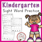 Kindergarten Sight Word Practice Worksheets {52 Sight Word