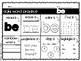 Kindergarten Sight Word Practice Worksheets - Purple Words