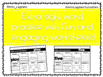 Kindergarten Sight Word Practice Worksheets - Yellow Words