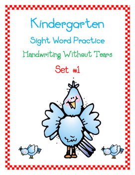 Kindergarten Sight Word Practice with Handwriting Without Tears #1