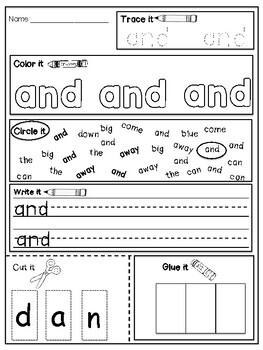 Kindergarten Sight Word Printables