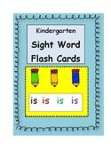 Freebee Kindergarten Sight Word Flash Cards