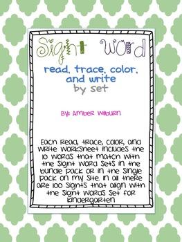 Kindergarten Sight Word Read, Stamp, Write