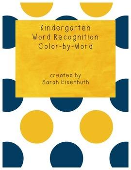 Kindergarten Sight Word Recognition Color by Word Worksheets