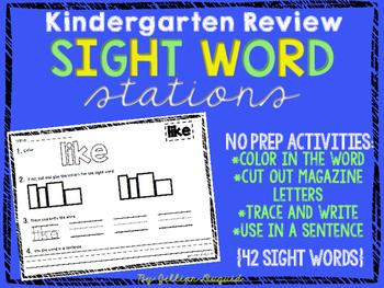 Kindergarten Sight Word Review Activities