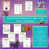 Kindergarten Sight Word Review (Bug Theme) #TpTDistanceLearning