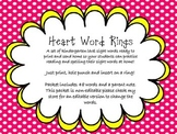 Kindergarten Sight Word Rings