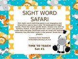 Kindergarten Sight Word Safari Game