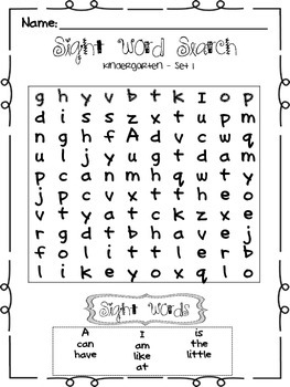 Kindergarten Sight Word Search Worksheets