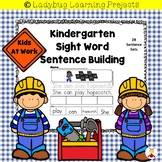 Kindergarten Sight Word Sentence Building Activity Sheets