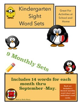 Kindergarten Sight Word Sets and Cards