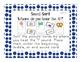 Kindergarten Sight Word, Sounds, Syllable Activities (Unit