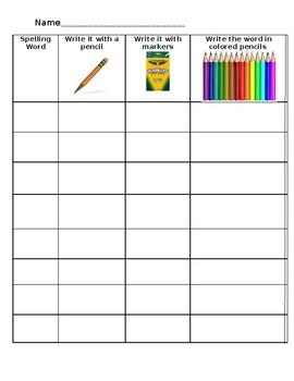 Kindergarten Sight Word/Spelling Word Center