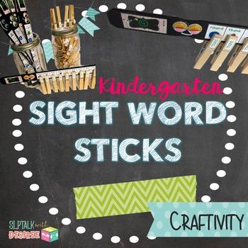 Kindergarten Sight Word Sticks