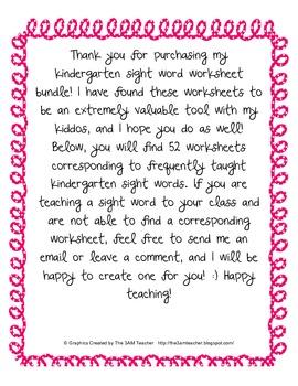 Kindergarten Sight Word Worksheet Bundle