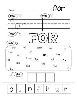 kindergarten sight word worksheet bundle by christina harris tpt. Black Bedroom Furniture Sets. Home Design Ideas