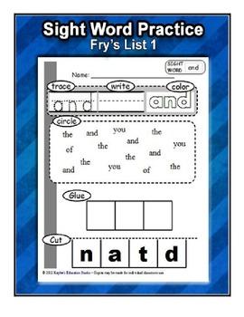 Kindergarten Sight Word Worksheets - Fry's