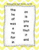 Kindergarten Sight Word and Fluency Phrase Cards DORF