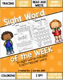 Kindergarten Sight Word of the Week Bundle #christmasinjuly21