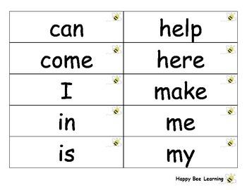 Kindergarten Sight Words - Level 1