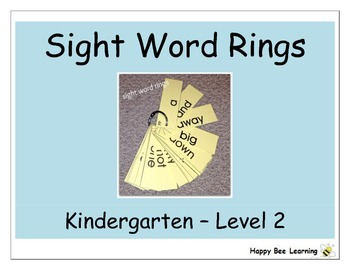 Kindergarten Sight Words Level 2