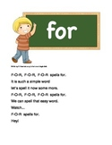 Kindergarten Sight Words
