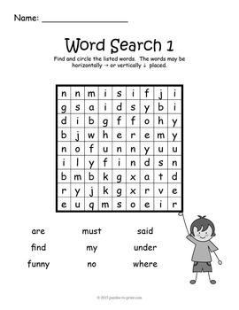 Kindergarten Sight Word Search Puzzle Bundle