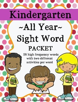 All Year Kindergarten Sight Word Packet