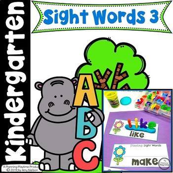 Kindergarten Sight Words #3