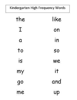 Kindergarten High Frequency Words