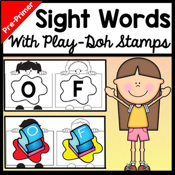Kindergarten Sight Words Practice with Play-Doh and Stamps