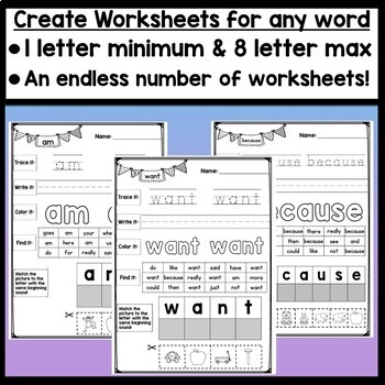 Sight Word Practice Sheets {52 Worksheets!}