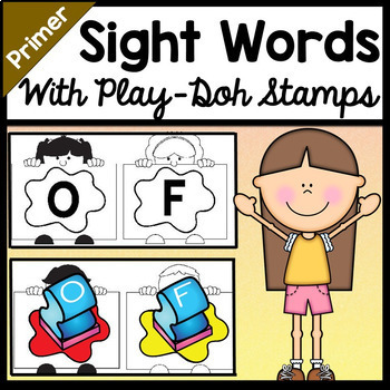 Sight Word Stations with Stamping Play-Doh {52 Sight Words!}