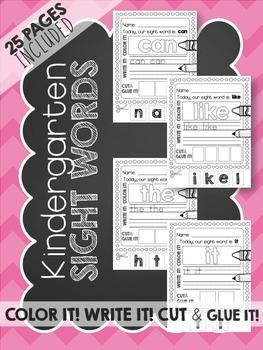 Kindergarten Sight Words {Activity Sheets}