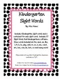 Kindergarten Sight Words Bulletin Board and Worksheets