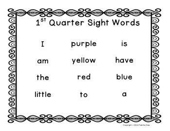 Kindergarten Sight Words By Quarter (Full & Half Sheets)
