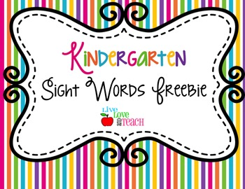 Kindergarten Sight Words FREEBIE Summer Pop Collection