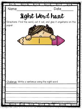 Kindergarten Sight Words Hunt - HMH Journeys Reading