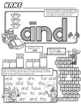 "Kindergarten ""Brick"" Sight Words -- Printables and Games"
