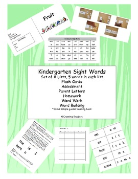 Kindergarten Sight Words: Lessons, Assessments, Flash Cards and more