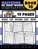 Kindergarten Sight Words: (NO PREP) Book 18