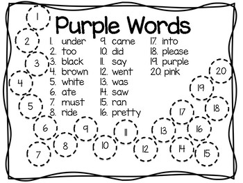 Kindergarten Sight Words- PURPLE list