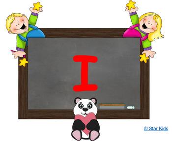 Kindergarten Sight Words Powerpoint - 1st Quarter {on PDF File}