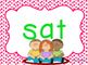 Kindergarten Sight Words Powerpoint - 3rd Quarter {on PDF File}